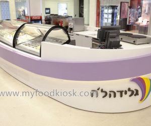 high end mall food ice cream kiosk in mall for sale